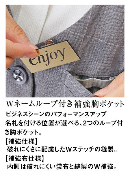 Wネームループ付き補強胸ポケット